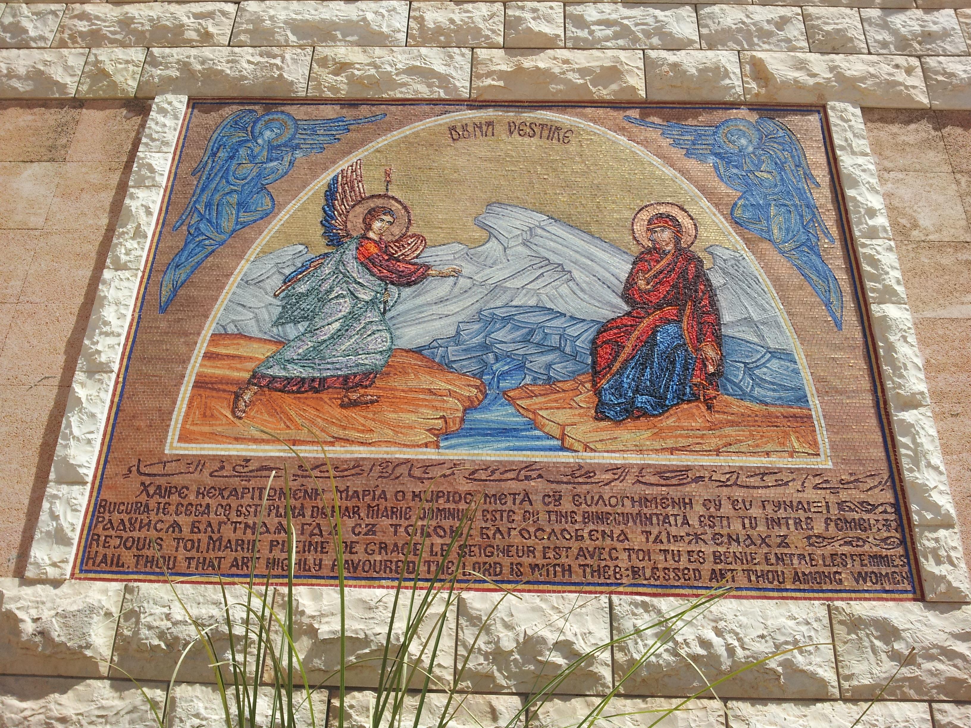 20120827_135834 Buna-vestire_mozaic