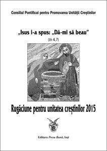 unitatea crestinilor_ecumenism