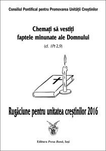 20151295epbruc2016