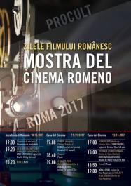 invitatie la film Roma 2017