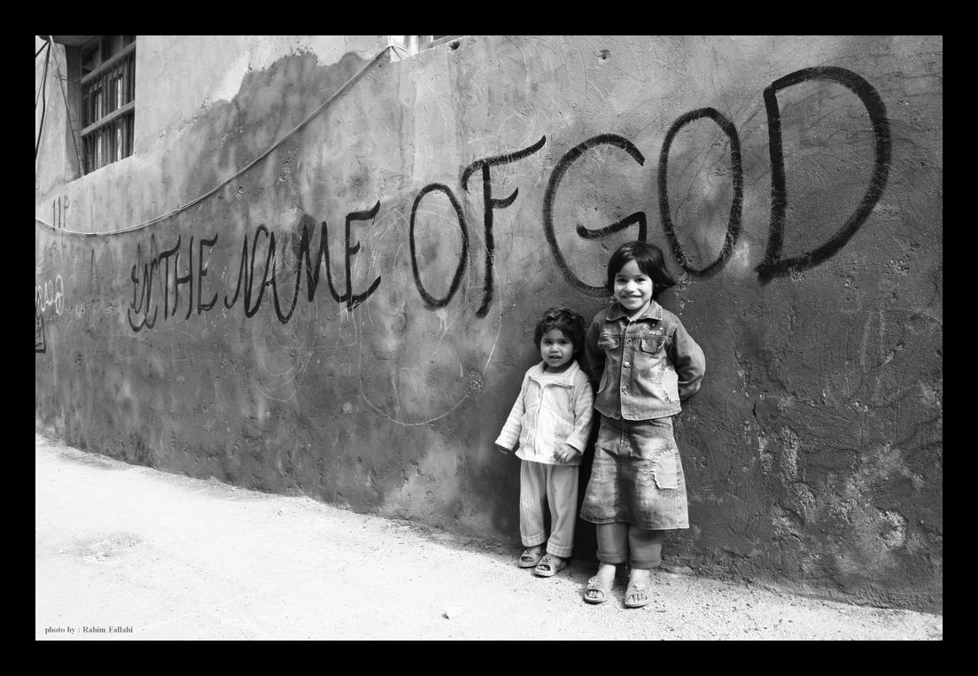 in numele Domnului copiii si oamenii pacea si razboiul
